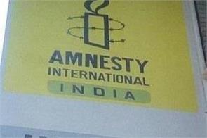 amnesty international farmer protest
