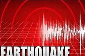 indonesia  earthquake  8 people  death