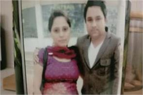 tripple murder in amritsar