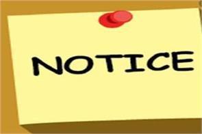 63 hospitals notice