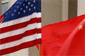 china  us  business