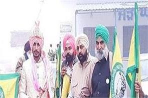 farmers organization  slogans  groom  bhavanigarh