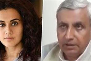 taapsee pannu richa chadha haryana minister farmers controversial statement