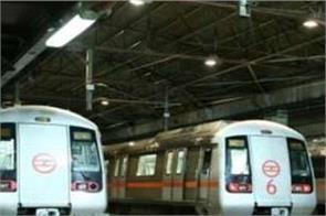 delhi  alert  farmers protest  chakka jam  metro  station closed