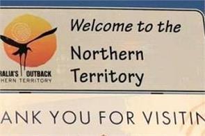 australia  northern territory  2000 visitors