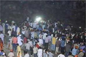 joda fatak accident  amritsar  officers