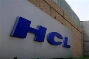hcl tech announced bonus for its employees