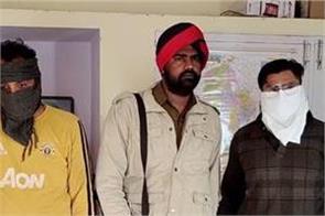 punjab police  arrested  asi