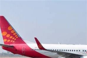 spicejet to start ahmedabad amritsar