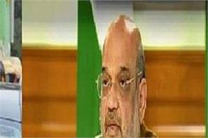 toolkit disha ravi arrested amit shah