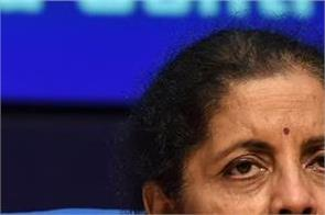 government to privatise 2 psu banks