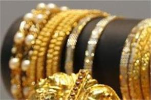 gold prices today rise for 3rd day