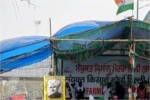 farmers protest labor unity day darshan pal