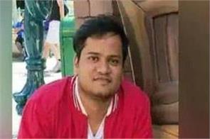 toolkit shantanu muluk bail petition delhi police court