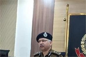toolkit delhi police zoom app online meeting