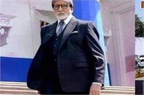 memories of the movie   deewar   amitabh bachchan during the shooting of   mede
