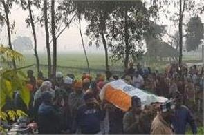 farmer corpse tricolor family police case registered