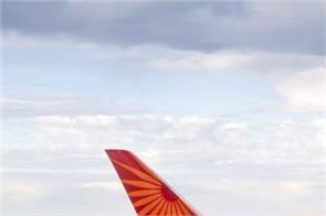 air india is going to resume these flights