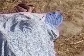 marriage phagwara murder