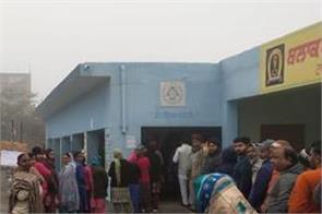 hoshiarpur elections nagar panchayat
