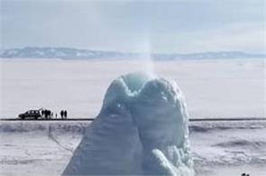 kazakhstan ice volcano