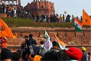 shiv sena against pm s statement tricolor not insulted red fort