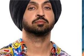 diljit dosanjh openly said this about rihanna saying now i am yours