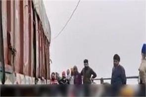 moga  wife  death  accident
