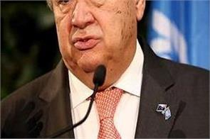 guterres welcomes us withdrawal from paris agreement