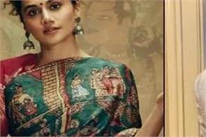 shah rukh khan onscreen romance with actress tapsi pannu