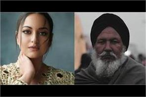 sonakshi sinha viral poem in support of farmers