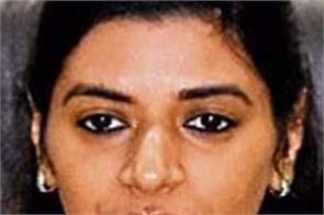 hoshiarpur  nagar panchayat voting