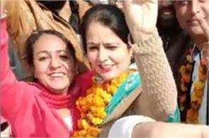 gurdaspur municipal council elections congress historic victory