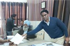 shiromani akali dal  candidates  nomination papers