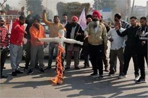 kisan mazdoor sangharsh committee protest