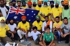 australia indian community mahapanchayat