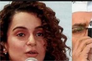 kangana lashes out at kejriwal in rinku sharma murder case tweets