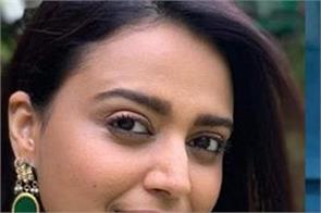 swara bhaskar rihanna tukde tukde gang international member tweet