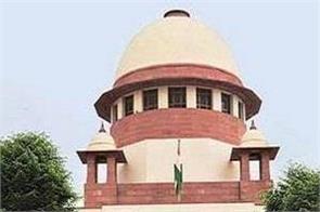 supreme court black magic petition hearing fine