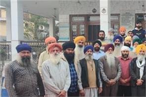 village  farmers  protest