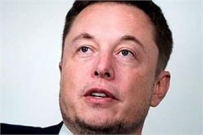 bitcoin became more expensive than rs 32 lakh due to elon musk