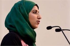 britain woman leader