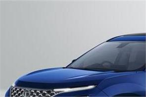 2021 tata safari launched
