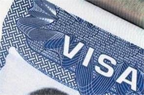 pakistan  visa rules  amendments