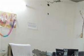 sub tehsil mamdot  office open  naib tehsildar disappears