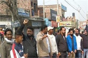 inflation  rajasansi  youth akali workers  protest