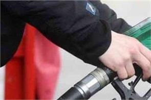 petrol prices may increase by rs 20