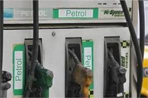 will fuel prices dip under gst