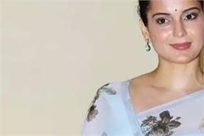 twitter  kangana ranaut  objectionable tweets  delete