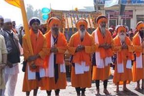 nagar kirtan dedicated to guru ravidas ji in tanda